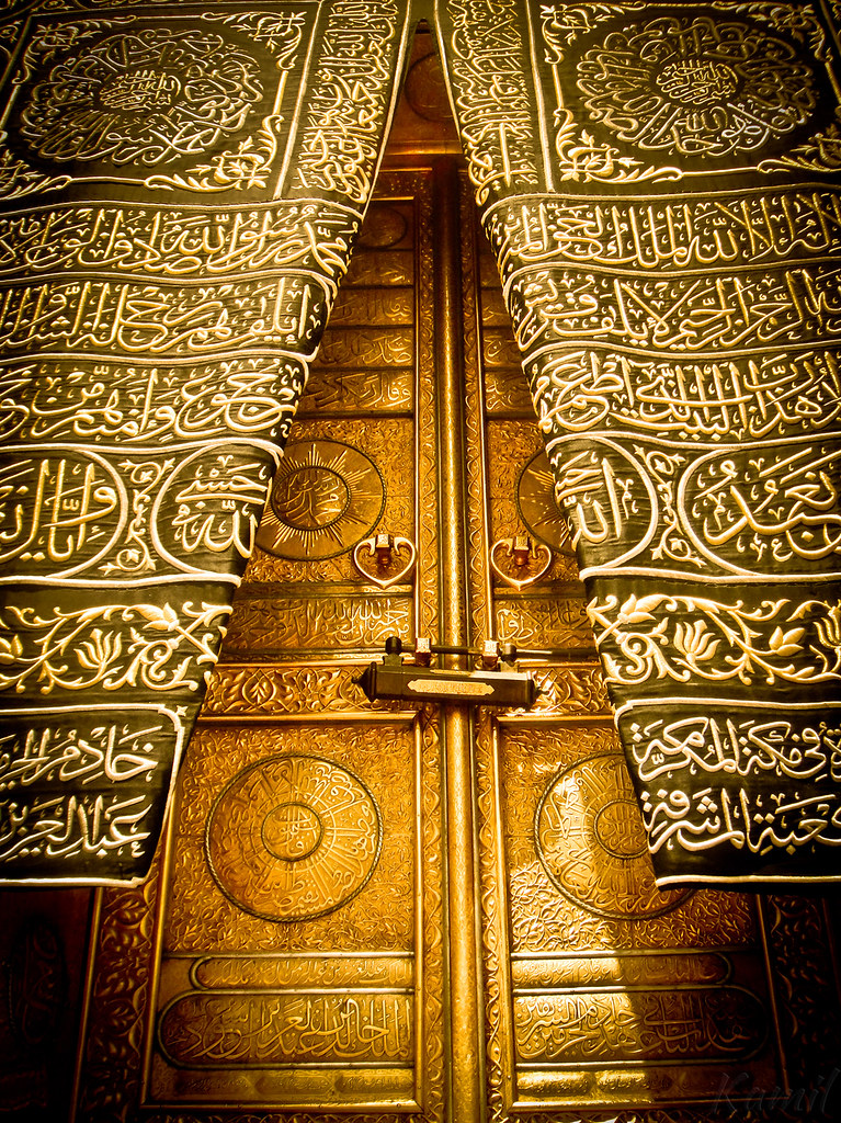 Wallpaper iphone kabah - Door Of Holy Kaaba By K A M I L