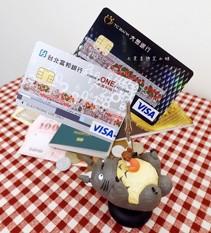 9 VISA金融卡
