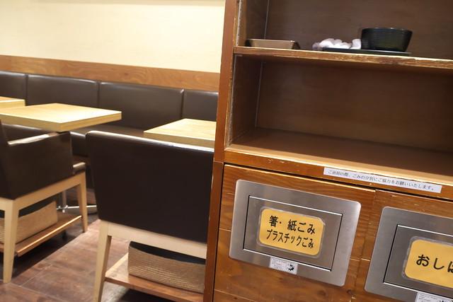 ありんこJR札幌店_09