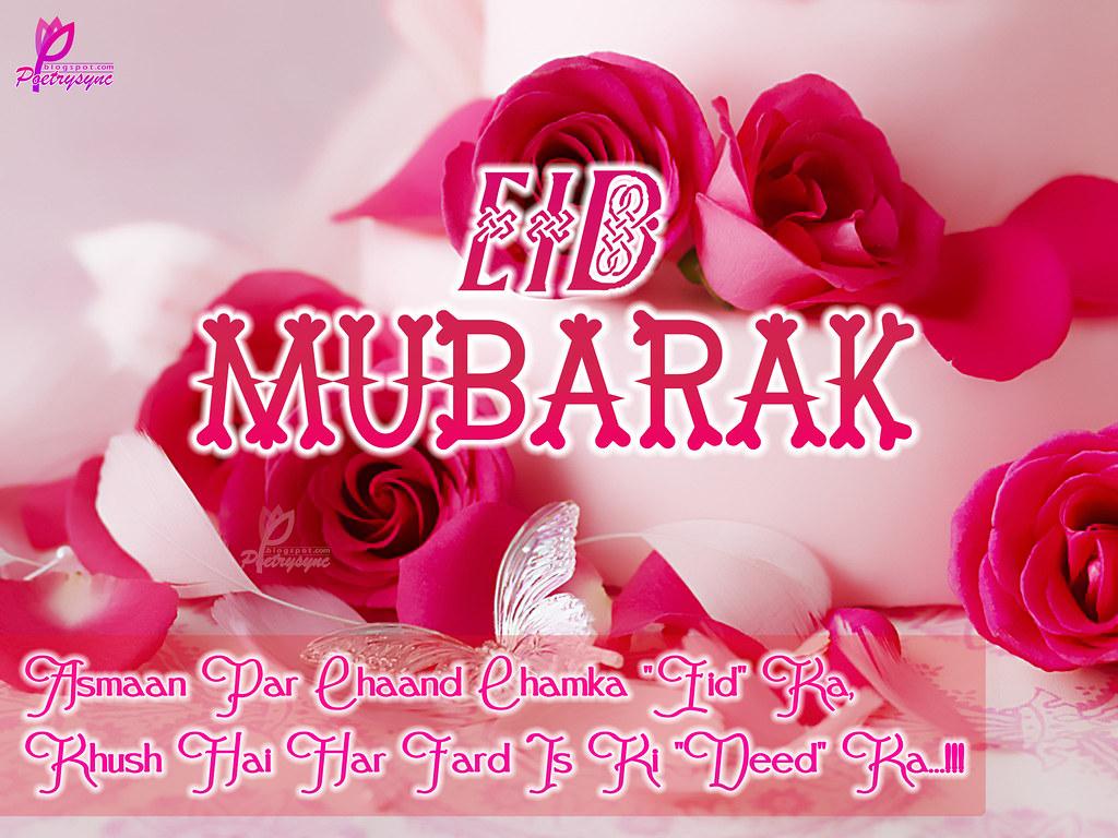 Happy Eid Mubarak Poetry Eid Greetings Poem And Card With Flickr