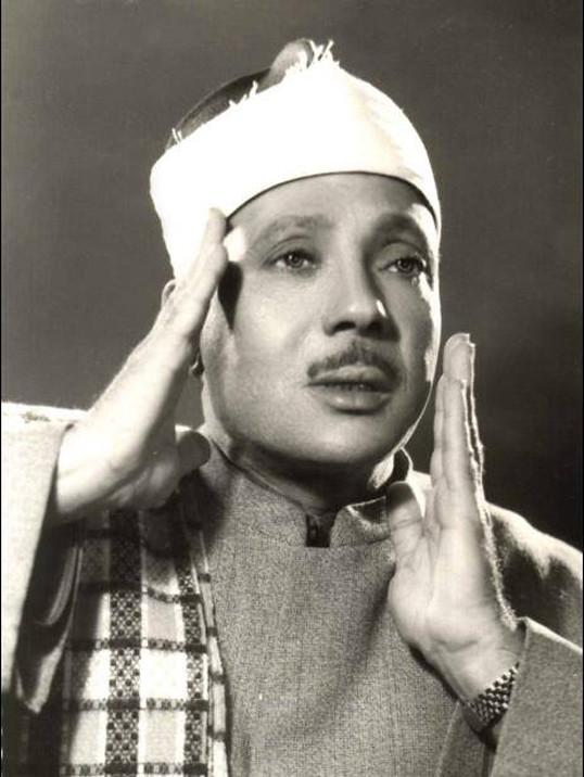 10653360 Sheikh Abdul Basit Samad Mercy Of God 18