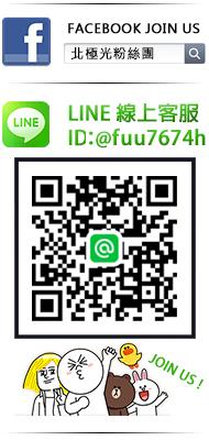 LINE&FB