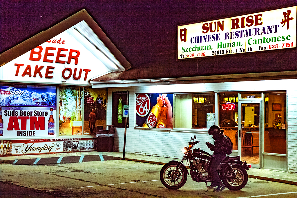 Suds-BEER-TAKE-OUT-and-SUN-RISE-CHINESE-RESTAURANT--Bensalem-Township
