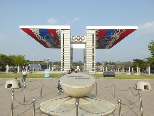 C16-Seoul-Parc Olympique-World Peace Gate (7)