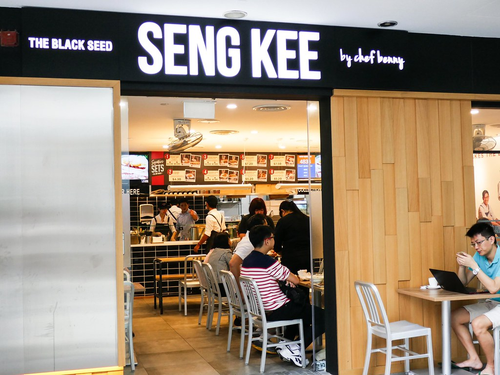 Seng Kee The Black Seed by Chef Benny
