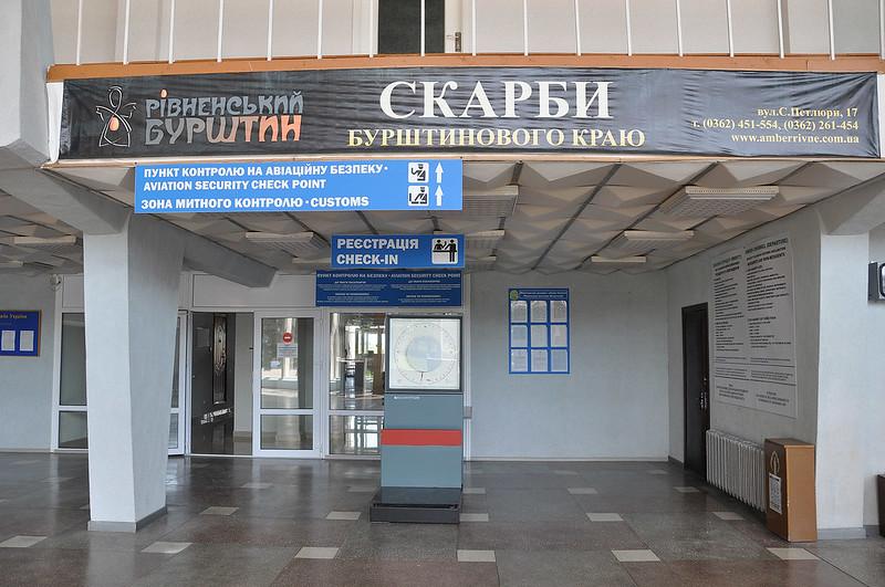 аеропорт (18)