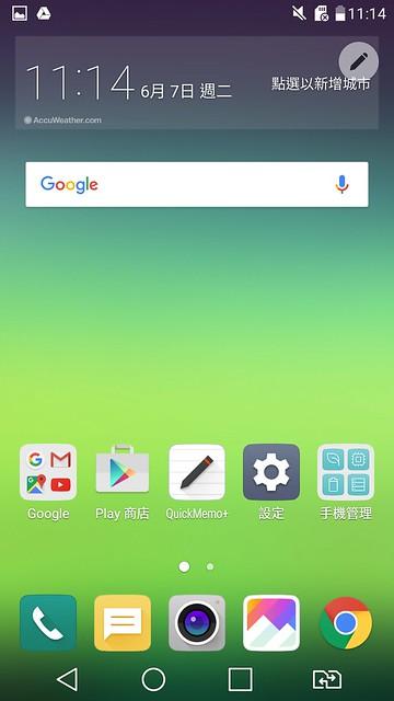 Screenshot_2016-06-07-11-14-56