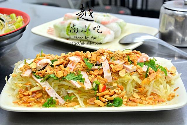 台中越南料理|家鄉越南小吃-便宜大碗C/P值超高!