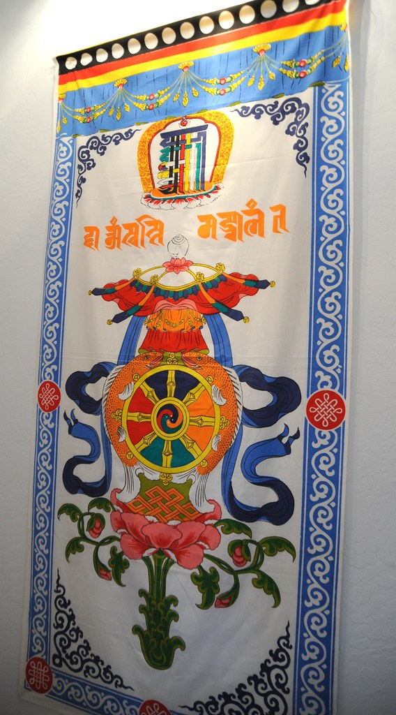 Tibetan Door Cover Kalachakra Symbol With The 8 Auspiciou Flickr