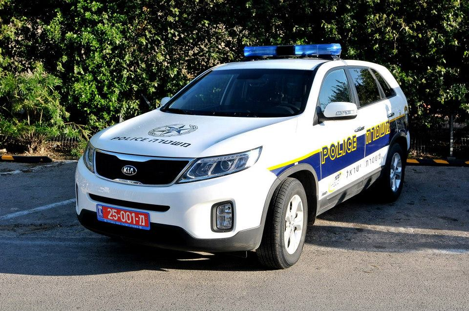 Kia Police Car In Israel Flickr