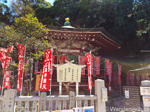 enoshima (3 von 16)