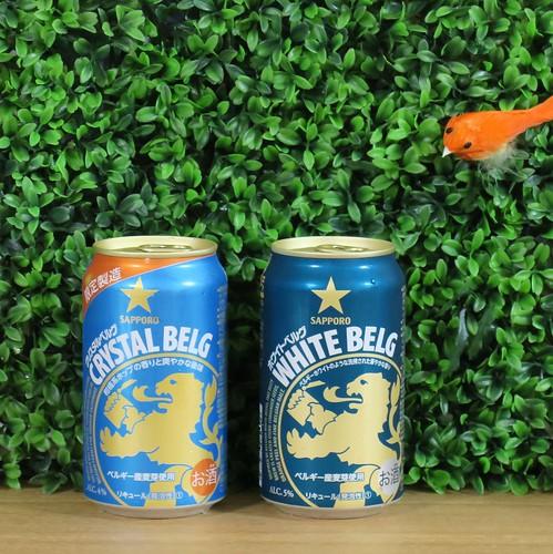 ビール:クリスタルベルグとホワイトベルグ