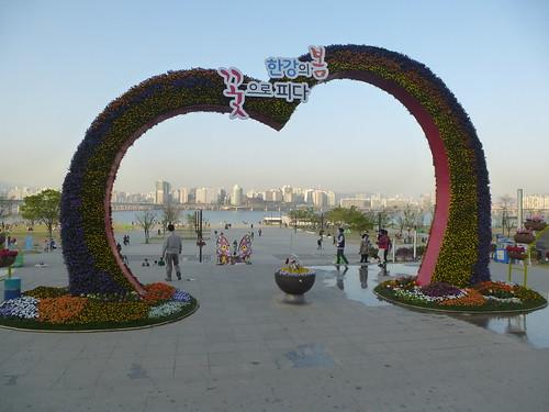 C16-Seoul-Parc Yeouido-Fete-j6 (3)