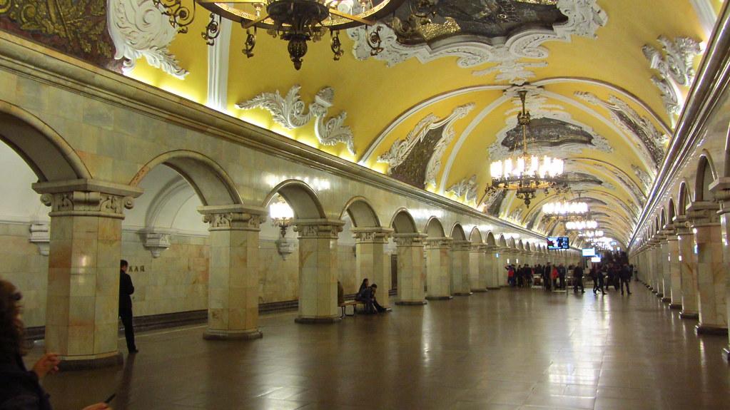 Komsomolskaya geltokia