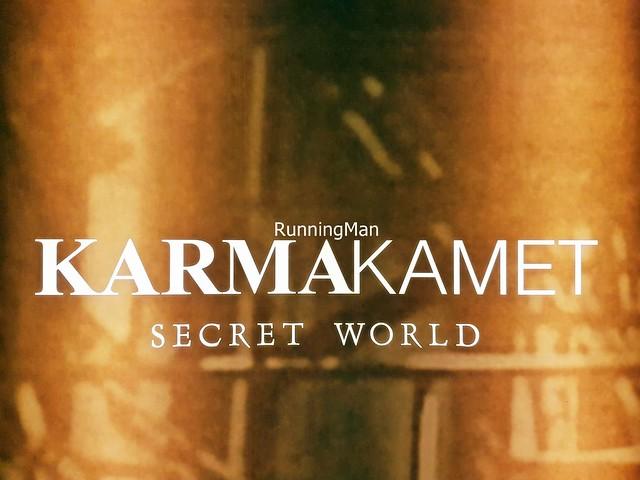 Karmakamet Diner Signage