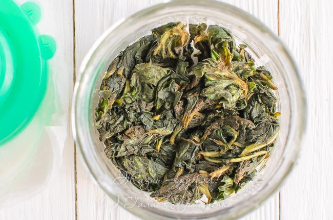 домашний чай для похудения отзывы