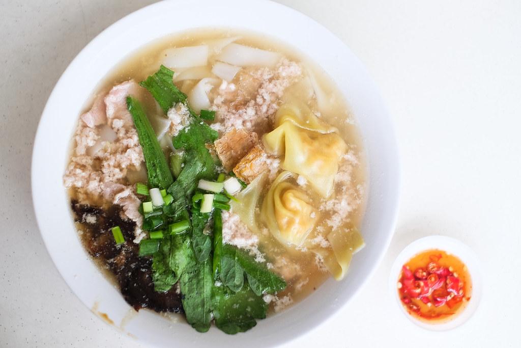 Ah Kow Mushroom Minced Pork Mee: The soup version