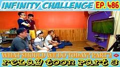 Infinity Challenge Ep.486
