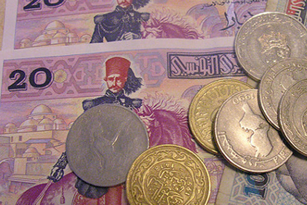 Is The Online Iraqi Dinar Dealer Registered?
