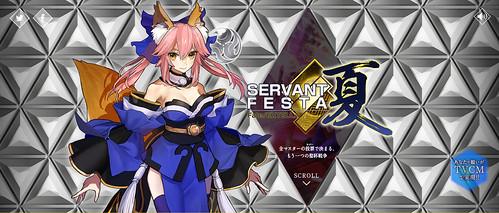 Fate_Extella_Servant_Festa_Tamamo_Summon