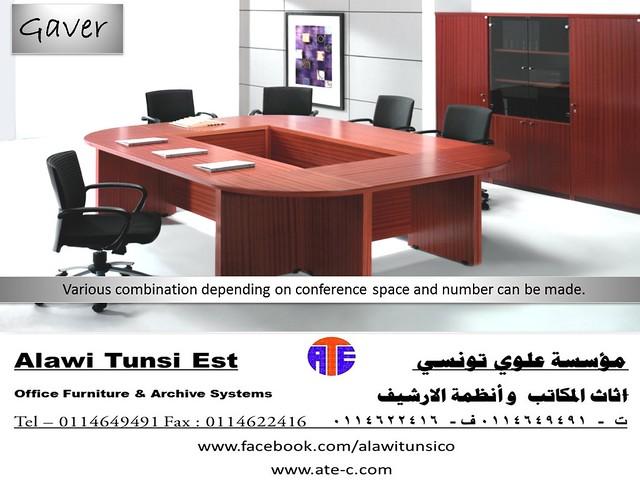 office furniture  الاثاث المكتبي