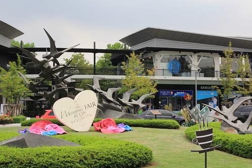 Cdc Cake Decoration Center : Crystal Design Center(CDC), Bangkok Jerry Flickr