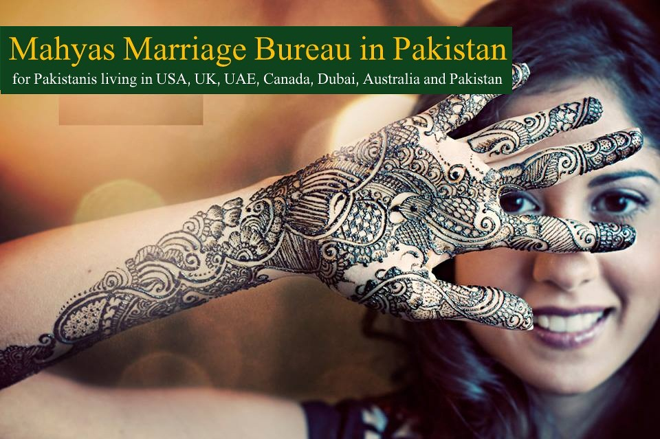 Matchmaking sites in Pakistan