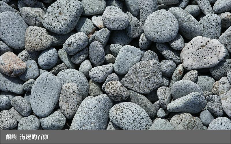 蘭嶼_海邊的石頭