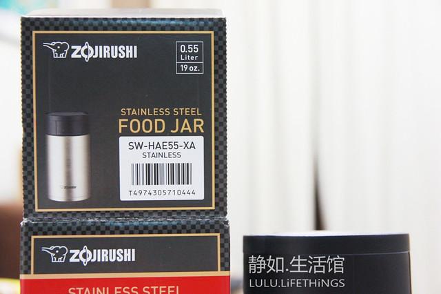 Zojirushi 02