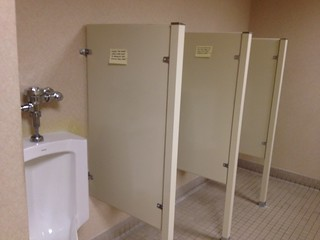 New Dividers Built Between Urinals | by VJnet