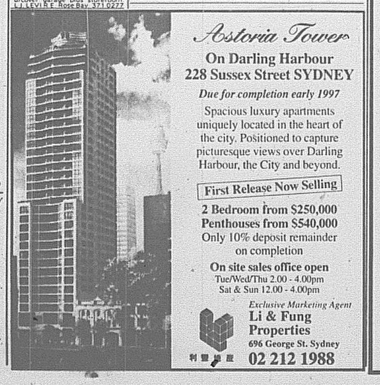 Astoria Tower June 24 1995 SMH 86