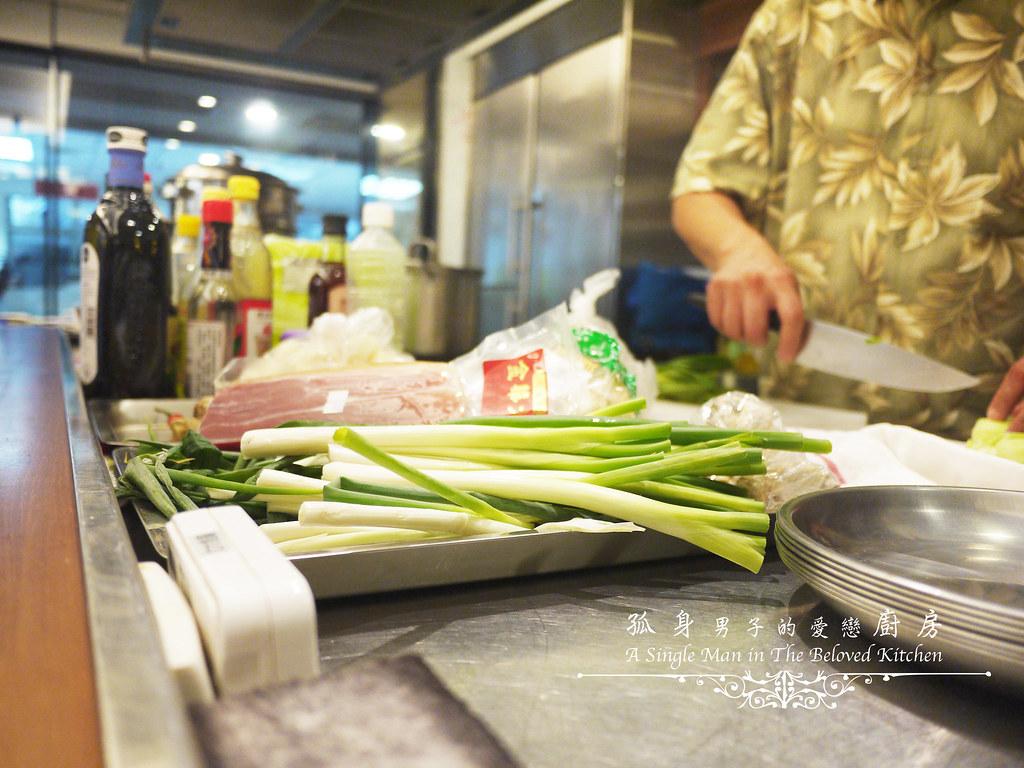 孤身廚房-夏廚工坊賞味班中式經典手路菜27