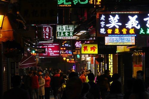 Macau Food Street At Taipa Village