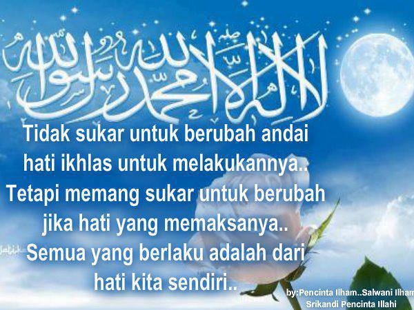 Gambar Kata Kata Mutiara Islami Kehidupan Yanuar Suharsoyo Flickr
