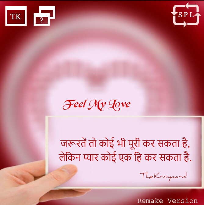 Hindi Thought Suvichar Love Sad Love Quotes Flickr