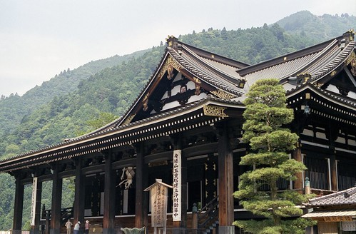 Minobu-san Kuon-ji