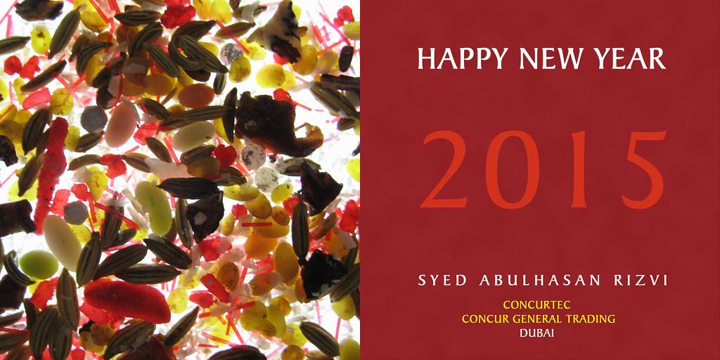 new year card by sahrizvi