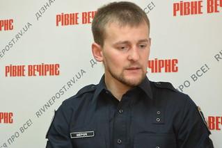 Сергій Мерчук