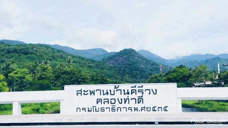Khiriwong-(13)