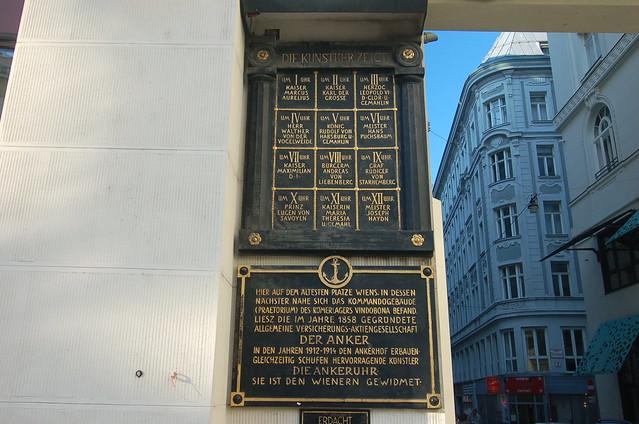 維也納 音樂鐘廣場