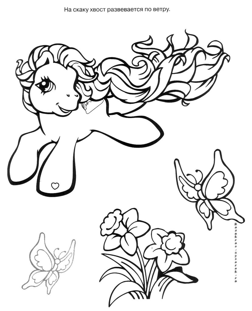 Vintage my little pony coloring pages - My Little Pony Coloring Pages Fluttershy Filly By Careacindy