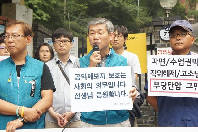 20160928_안종훈교사징계중단요구기자회견 (2)