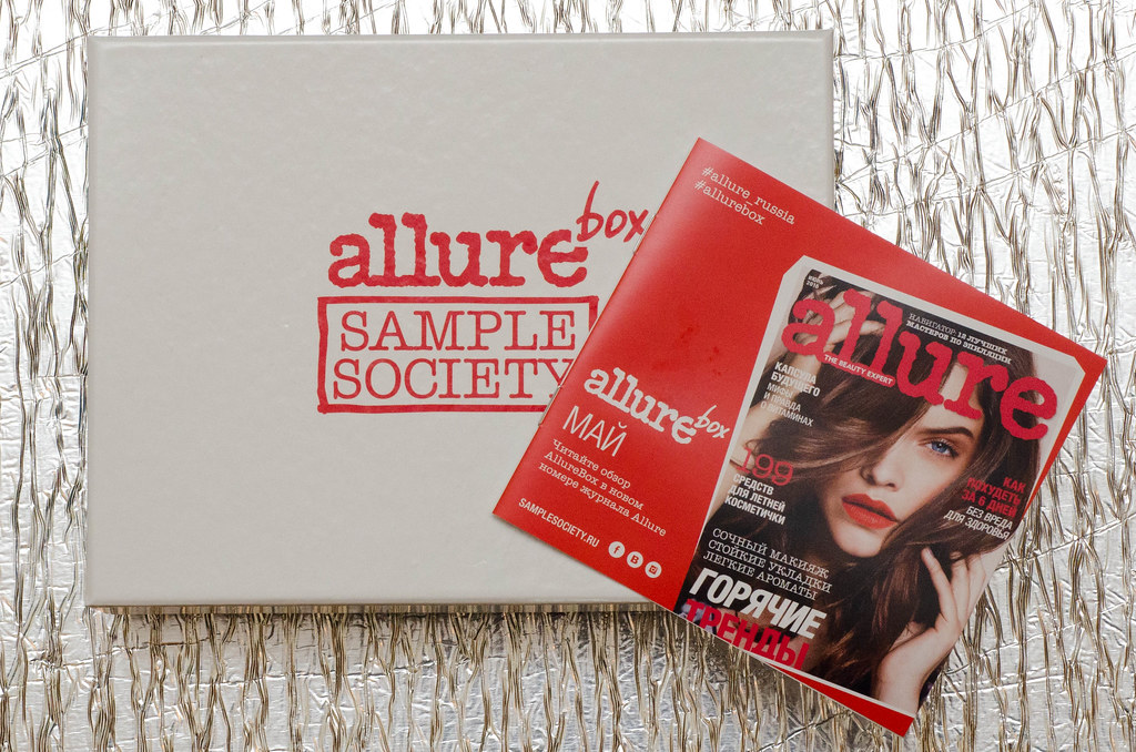 allurebox май 2016