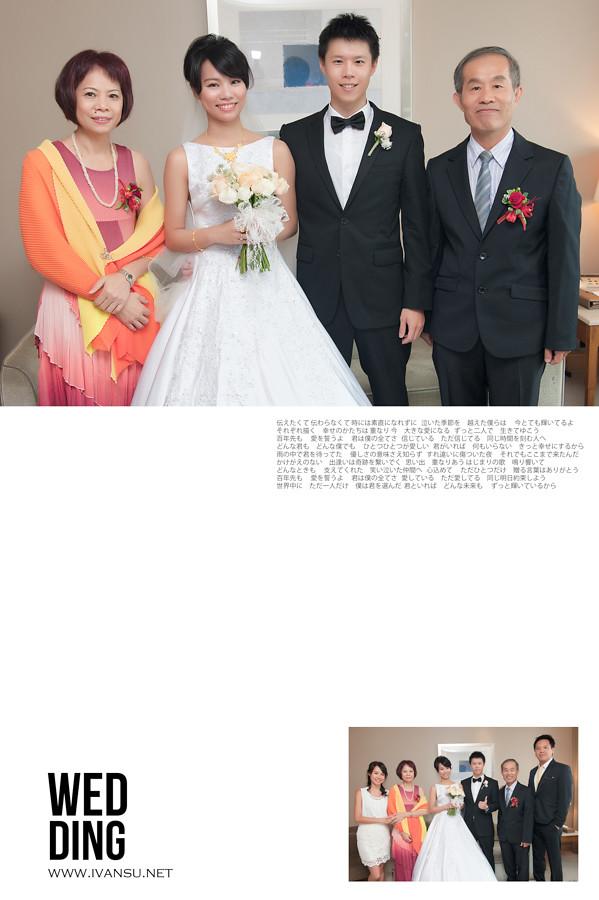 29867912465 e45f798460 b - 關於婚禮攝影迎娶的習俗