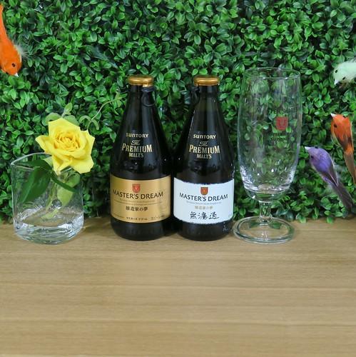 ビール:マスターズドリームの無濾過 2016.6
