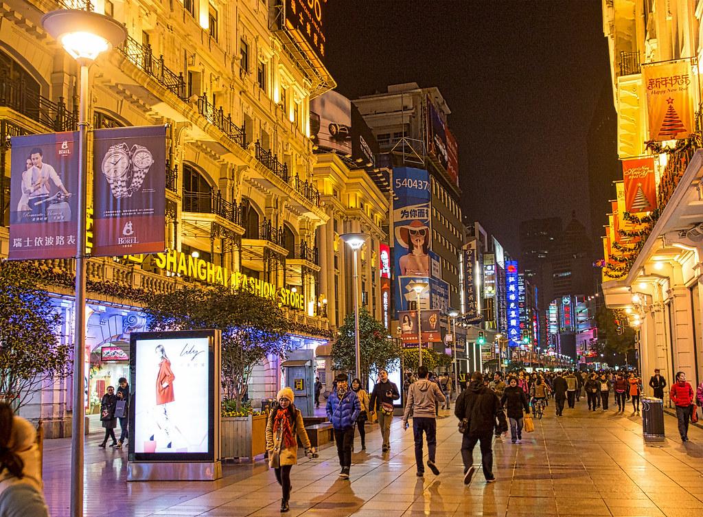 Pedestrian Shopping Street - East Nanjing Road - Shanghai