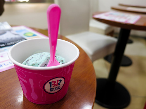 Bask And Robbins Ice Cream Cakes