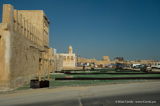 Souq Waqif in Wakra Nearing Completion | by www.iCandy.pw
