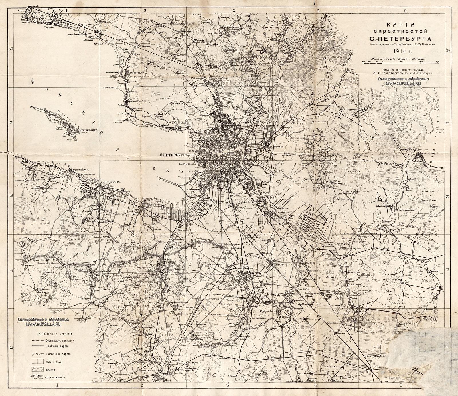1914. Карта окрестностей Санкт-Петербурга