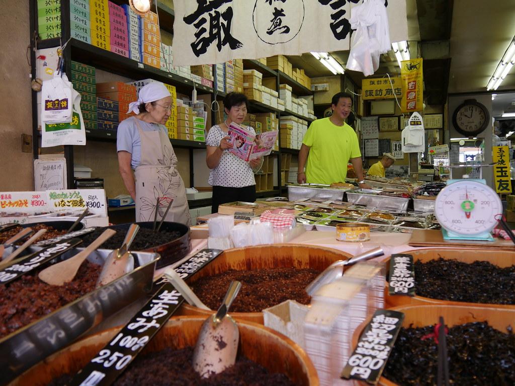 TokyoTsukijiOuterMarket020